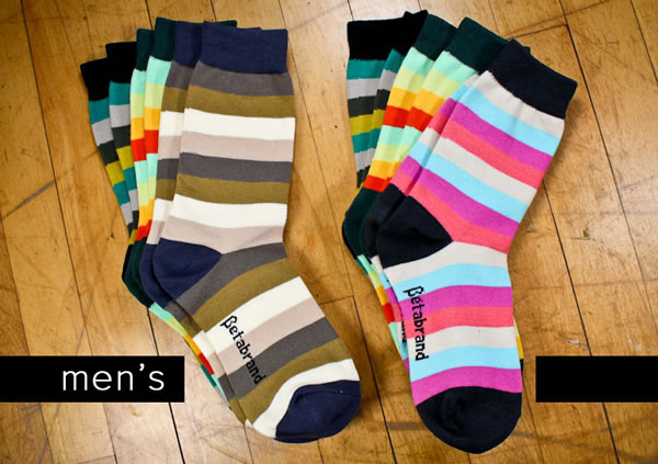 betabrand mens striped socks
