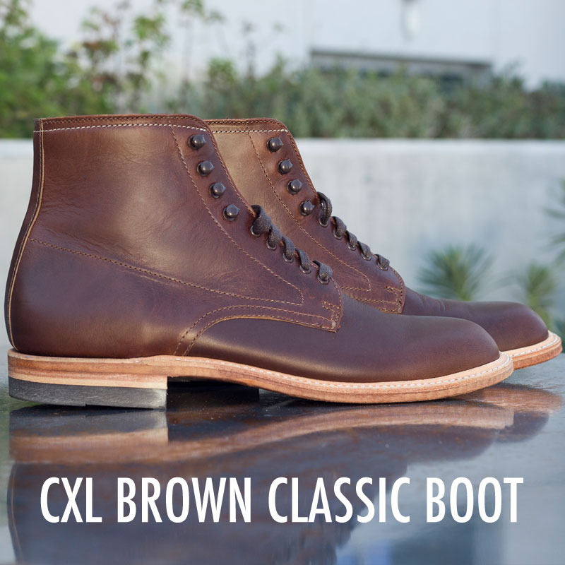 gustin classic boot