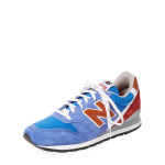 COOL men's sneakers from New Balance